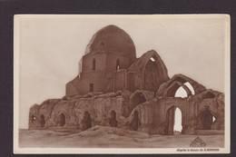 CPA Perse Iran Persia écrite Véramine - Iran