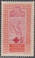 Haut-Sénégal Et Niger - N° 35 (YT) N° 34 (AM) Neuf *. - Haut-Senegal-Niger (1904-1921)