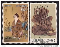 Japan 1983 - Modern Japanese Art - Used Stamps