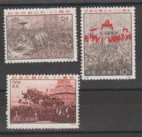 CHINE /CHINE 1971  Short Set   **MNH   Ref.  Q370 - Neufs