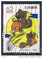 Japan 1989 - Furusato - Chiba  Regional Stamps - 1989-... Emperador Akihito (Era Heisei)
