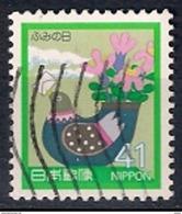 Japan 1989 - Letter Writing Day - 1989-... Emperador Akihito (Era Heisei)