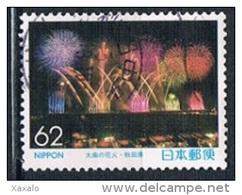 Japan 1990 - Furusato - Akita  Regional Stamps - 1989-... Emperador Akihito (Era Heisei)