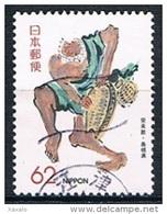 Japan 1990 - Furusato - Shimane  Regional Stamps - 1989-... Emperador Akihito (Era Heisei)