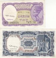EGYPT 5 10 PT. PIASTRES 1952 P-174a 175a SIG/Kaissony Water Mrk PYRAMIDS SET VF - Egypt