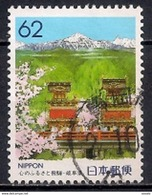 Japan 1990 - Prefectural Stamps - Gifu - 1989-... Emperador Akihito (Era Heisei)