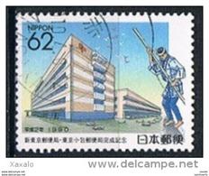 Japan 1990 - Prefectural Stamps - Tokyo - 1989-... Emperador Akihito (Era Heisei)