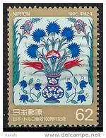 Japan 1990 - The 100th Anniversary Of Japan-Turkey Friendship - 1989-... Emperador Akihito (Era Heisei)