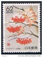 Japan 1991 - Furusato - Hokkaido Regional Stamps - 1989-... Emperador Akihito (Era Heisei)