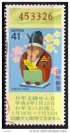 Japan 1991 - New Year Lottery - 1989-... Emperador Akihito (Era Heisei)