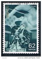 Japan 1991 - Kabuki - 1989-... Emperador Akihito (Era Heisei)