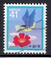 Japan 1992 - Letter Writing Day - 1989-... Emperador Akihito (Era Heisei)