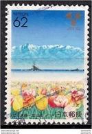 Japan 1992 - Prefectural Stamps - Toyama - 1989-... Emperador Akihito (Era Heisei)