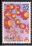 Japan 1992 - Prefectural Stamps - Yamaguchi - 1989-... Emperador Akihito (Era Heisei)