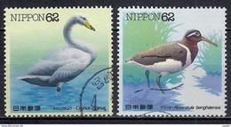 Japan 1992 - Water Birds - Whooper Swan & Greater Painted-snipe - 1989-... Emperador Akihito (Era Heisei)