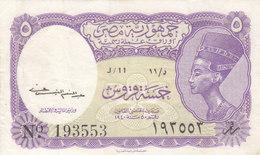 EGYPT 5 PT. PIASTRES 1952 P-174a SIG/Kaissony Water Mrk PYRAMIDS VF J/11 - Egypt