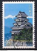 Japan 1993 - Prefectural Stamps - Nagano - 1989-... Emperador Akihito (Era Heisei)
