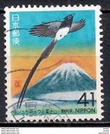 Japan 1993 - Prefectural Stamps - Shizuoka - 1989-... Emperador Akihito (Era Heisei)