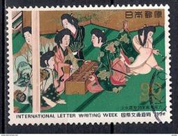 Japan 1994 - International Correspondence Week - Details Of House Of Entertainment (Folding Screen) - 1989-... Emperador Akihito (Era Heisei)