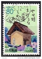 Japan 1994 - Prefectural Stamps - Nagano - 1989-... Emperador Akihito (Era Heisei)