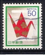 Japan 1994 - Special Correspondence Stamps - 1989-... Emperador Akihito (Era Heisei)