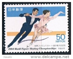 Japan 1994 - Sport - 1989-... Emperador Akihito (Era Heisei)