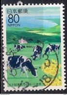 Japan 1995 - Prefectural Stamps - Chiba - 1989-... Emperador Akihito (Era Heisei)