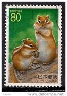 Japan 1995 - Prefectural Stamps - Hokkaido - Siberian Chipmunks - 1989-... Emperador Akihito (Era Heisei)
