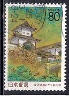 Japan 1995 - Prefectural Stamps - Ishikawa - 1989-... Emperador Akihito (Era Heisei)
