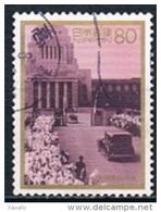 Japan 1996 - 50 Postwar Memorable Years - 1989-... Emperador Akihito (Era Heisei)