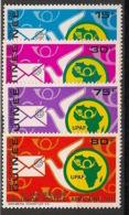 Guinée - 1972 - N°Yv. 466 à 469 - UPAF - Neuf Luxe ** / MNH / Postfrisch - Guinea (1958-...)