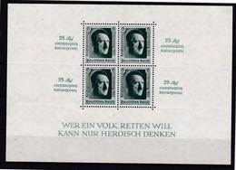 Deutsches Reich, Block 11** (K  5886f) - Deutschland