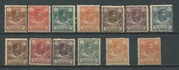 1909-GUINEA-DEFINITIVES- 13 VAL.-MLH.- - Guinea Spagnola