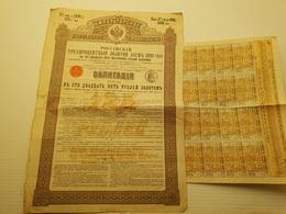 Titre Russe 1891 - Shareholdings