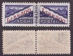 San Marino, 300 Lire Pacchi Postali Del 1953 Nuovo ** (certificato Terrachini)       -CF32 - San Marino