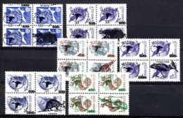 RUSSIE MARI EL 1994, Surcharges  / Overprinted ANIMAUX  / ANIMALS Sur URSS SU, 6 Blocs De 4 Neufs / Mint. R629 - Vignettes De Fantaisie