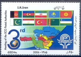 P7- Iran ECO 2006. Economic Cooperation Organization. Member Country Flags. (PKR) - Iran