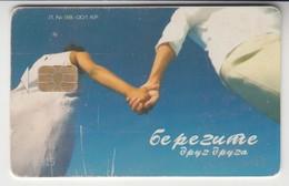 KYRGYZSTAN 2004 COUPLE HOLDING HANDS - Kyrgyzstan