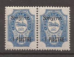 RUSSIE - LEVANT - SMYRNE - 1910 - N° 145 Paire - NEUF XX MNH - Levant