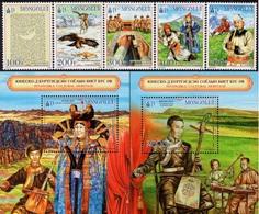 Mongolia - 2019 - UNESCO - Intangible Cultural Heritage - Mint Stamp Set + 2 Souvenir Sheets - Mongolia