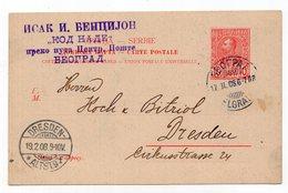 1908 SERBIA, SERBIA JUDAICA, BELGRADE TO DRESDEN, ISAK BENCION, ACROS CENTRAL POST OFFICE,STATIONERY CARD, USED - Serbia
