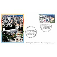 FDC LNF - Emission Commune France Israël (1936) - Oblit Paris 6/11/08 - FDC