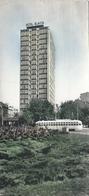 Postcard RA0012675 - Srbija (Serbia) Lazarevac Beograd (Belgrade) - Serbie