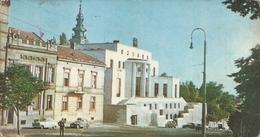 Postcard RA0012679 - Srbija (Serbia) Lazarevac Beograd (Belgrade) - Serbie