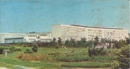 Postcard RA0012680 - Srbija (Serbia) Lazarevac Beograd (Belgrade) - Serbie