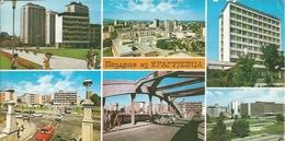 Postcard RA0012683 - Srbija (Serbia) Kragujevac (Kraggorewatz / Crăguiova) - Serbie