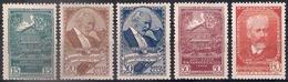 Russia 1940, Michel Nr 758-62, MH OG - 1923-1991 USSR
