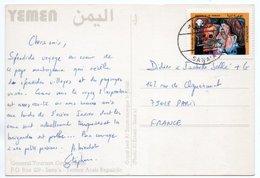 YEMEN A.R. - AL ZOUM MOSQUE IN JIBLAH / MOSQUEE / THEMATIC OVERPRINT STAMP-NOT SMOKING - Yemen