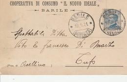Barile. 1921. Annullo Guller BARILE (POTENZA), Su Cartolina Pubblicitaria, Con Testo. - 1900-44 Vittorio Emanuele III