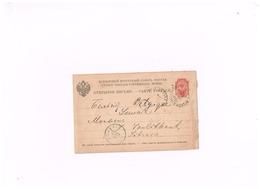 Entier Postal à 4 Kopec.Expédié De Vilnius à Louvain (Belgique) - Lithuania